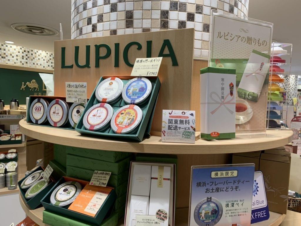 LUPICIA(ルピシア)横浜西口店の入り口の画像
