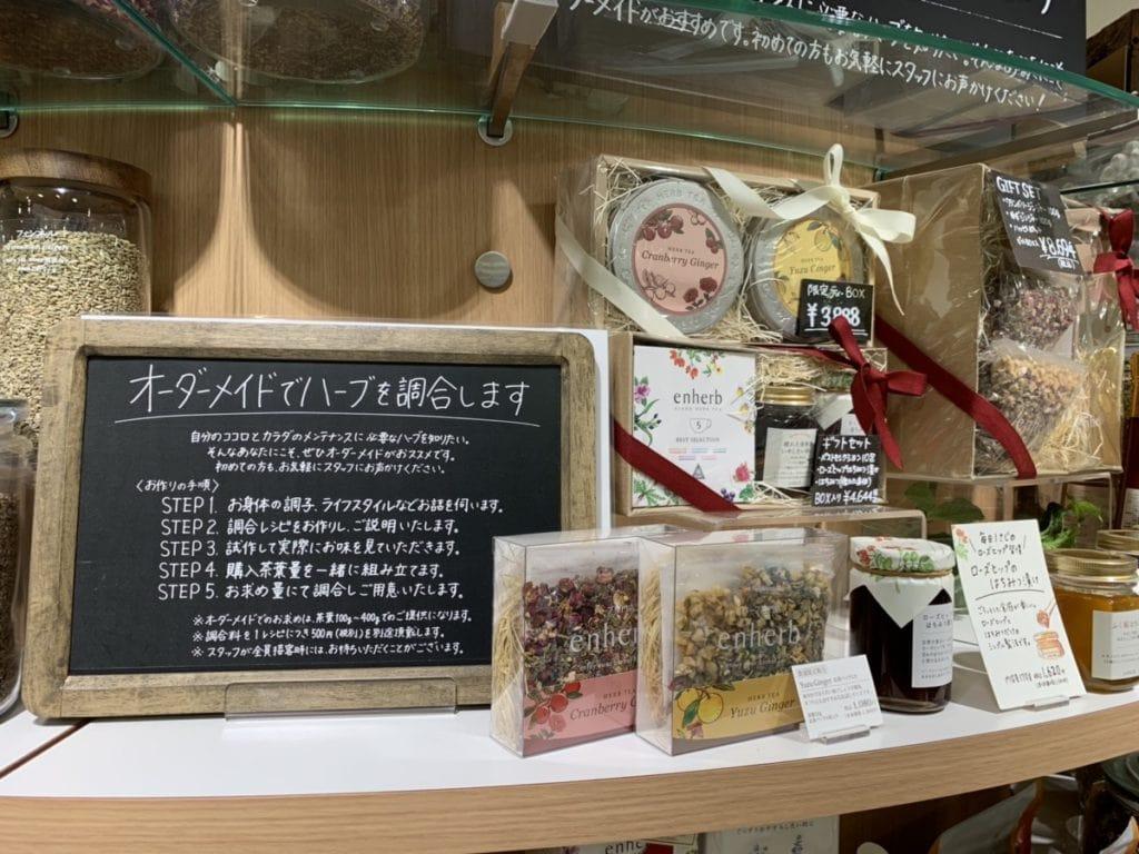 enherve(エンハーブ)高島屋横浜店の入り口の画像